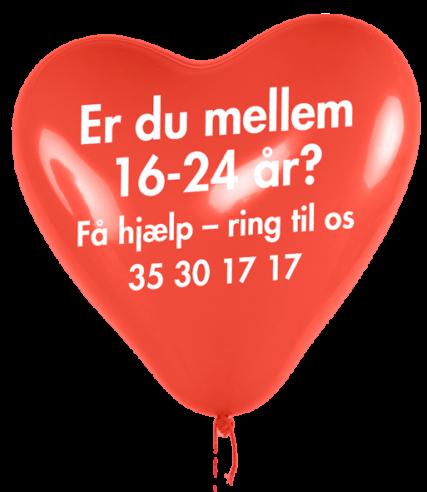 VK_balloonheart